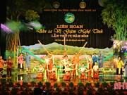600名艺人参加2018年第四次乂静喻唱民歌大联欢