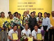 越南与亚洲各国艺术家交流会暨展会在河内开幕