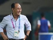 ASIAD 2018:韩国国家奥林匹克足球队主帅赞扬越南国奥队主帅朴桓绪