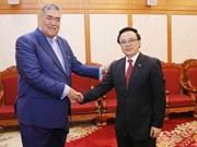 进一步深化越南与多米尼加的关系