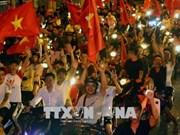 越南政府总理阮春福就越南国奥队取得历史性胜利给予表扬