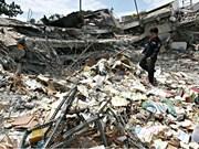 印尼东部海域发生里氏6.4级地震