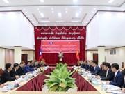 老挝领导人高度评价越老司法合作取得的成果