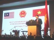 九二国庆节纪念活动在马来西亚举行