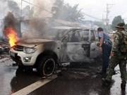菲南部炸弹袭击造成至少35人伤亡