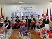 旅居柬埔寨越南企业俱乐部正式亮相
