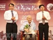 """2018年第11届""""河内之爱""""裴春派奖颁奖仪式在河内举行"""