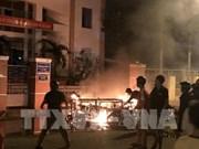 平顺省继续起诉涉嫌扰乱社会治安案件的17名示威者