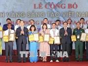 陈大光:科技发展与应用是越南基本国策