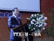越南驻老挝大使:进一步维护越老特殊团结友谊关系