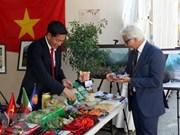 越南首次参加意大利国际辣椒博览会活动