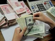 31日越盾兑美元和人民币汇率小幅波动 人民币汇涨跌互现