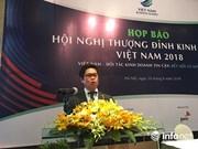 2018年越南经商峰会:经营投资对接商机