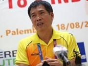ASIAD 2018:越南体育代表团已完成既定任务指标