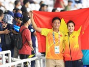 ASIAD 2018:第12比赛日田径摘得两枚铜牌