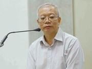 人民检察院建议审判委员会判处原PVTEX董事长有期徒刑27年至29年