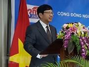 莫桑比克希望促进与越南的双边贸易合作关系