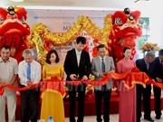 越中美术交流展在胡志明市举行