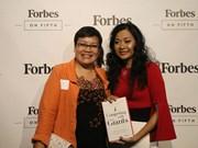 福布斯出版社首次发行的越南书籍发布会在纽约举行