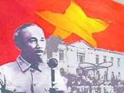 越南民族的革命成果不容否定