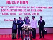 越南驻外大使馆纷纷举行九二国庆节庆祝活动