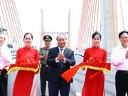 越南广宁省下龙市- 海防市高速公路今天正式通车