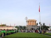 世界各国领导致电越南国家领导 祝贺越南第73个国庆节