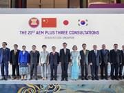 各国力争2019年内结束RCEP谈判