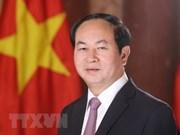 越南国家主席陈大光向第39届东盟议会联盟大会致贺信