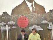设在泰国的胡志明博物馆正式落成