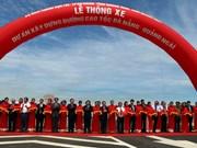 岘港至广义高速公路建成通车 全长130多公里