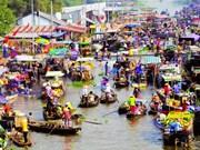 国庆期间芹苴市和巴地头顿省景区迎来大批游客
