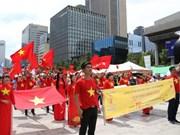 旅居中国香港和澳门越侨欢度国庆节