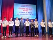 越南贫困学生获得瓦莱助学金