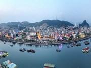 广宁省为智慧城市建设事业做好充分准备