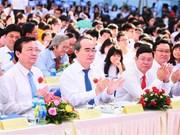 阮善仁同志:学校教育应更好地发挥创新思维