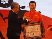 """越南FPT集团""""连接之旅""""活动吸引3000人参加   创下越南记录"""