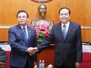 越南祖国阵线与老挝建国阵线的合作关系不断走向深入