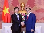 越日议员友好小组为增进两国交流与合作搭建友谊之桥