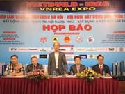 2018第二次越南河内市国际建材展吸引400家企业参展