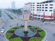 北宁省努力发展知识经济与智慧城市