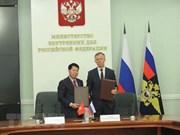 越南公安部与俄罗斯内务部加强合作