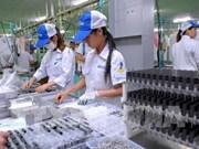 吸引外资30年:太原省招商引资政策成效显著