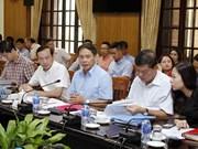 2018年世界经济论坛东盟峰会组委会第五次会议召开