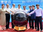 越南谅山省-中国广西跨国自驾车旅游线正式开通