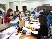最高审计机关亚洲组织第14届大会:国家审计署加强信息技术应用