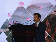 越中两国深化旅游合作与发展