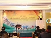 亚洲旅游促进理事会第16次会议在河内正式开幕