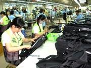 2018年前8月同奈省贸易顺差额占全国的64%