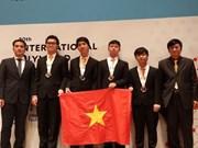 第30届国际信息学奥赛:参赛的四名越南学生均获奖